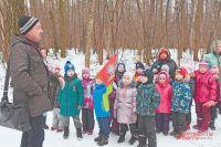В необычной экскурсии в парке «Тропарёво» всё чаще принимают участие дети.