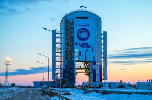 Космодром Восточный.