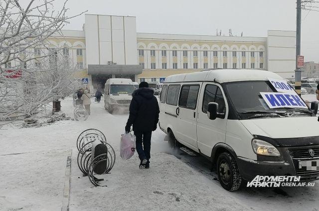 В Оренбурге проверят частных перевозчиков.