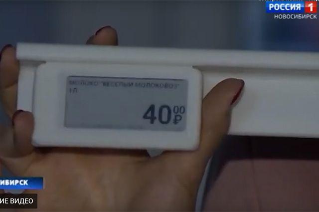 Электронный прибор может сам регулировать цену.