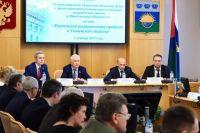 В Винзилях прошло очередное заседание Общественной палаты Тюменского района