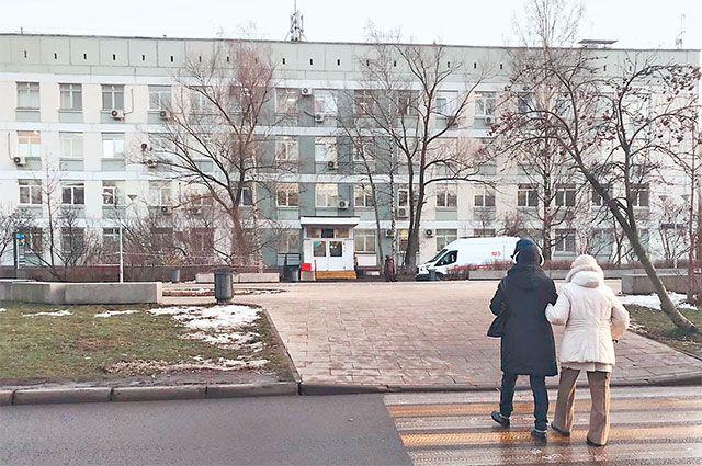 Филиал поликлиники № 180  на ул. Исаковского будет капитально отремонтирован попрограмме «Мой район».