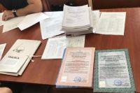 В Киеве разоблачили схему хищения 20 млн гривен из городского бюджета