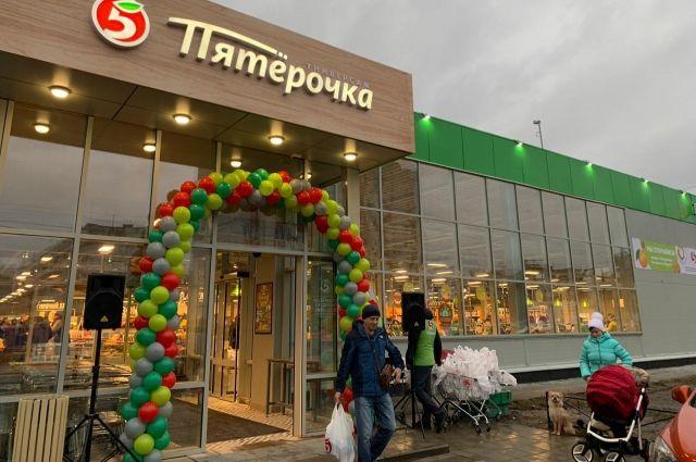 «Пятерочка» запустила первый в Ленинградской области магазин в новой концепции.