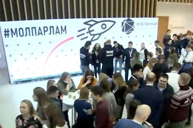 XI съезд молодых парламентариев Москвы.
