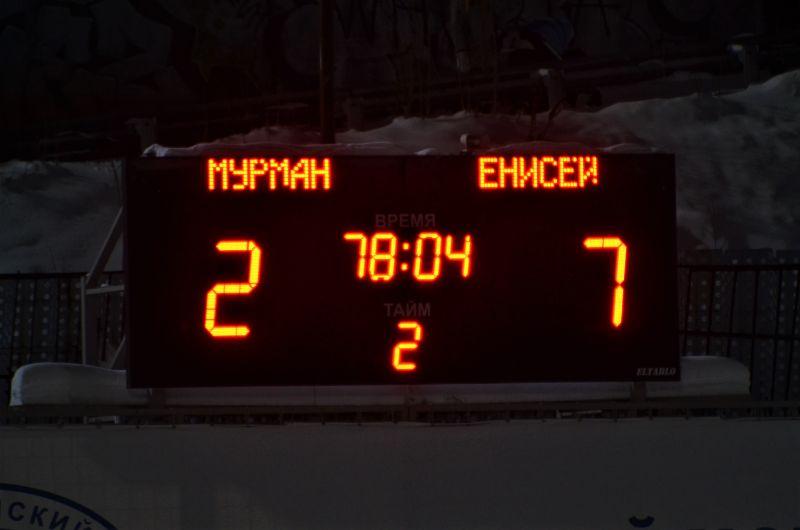 Счёт в самом конце игры стал 7:2 в пользу «Енисея».