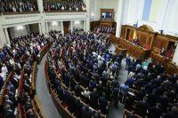 Рада отменила вечернее заседание по требованию всех фракций