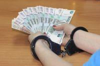 Ущерб районному управлению образования составил более 653 тыс. рублей.