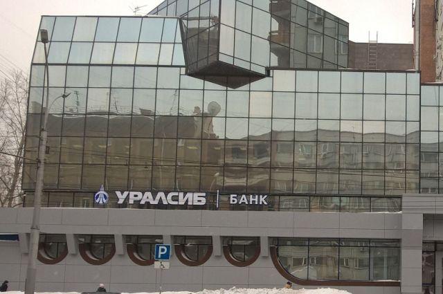 Новосибирск подать заявку на кредит