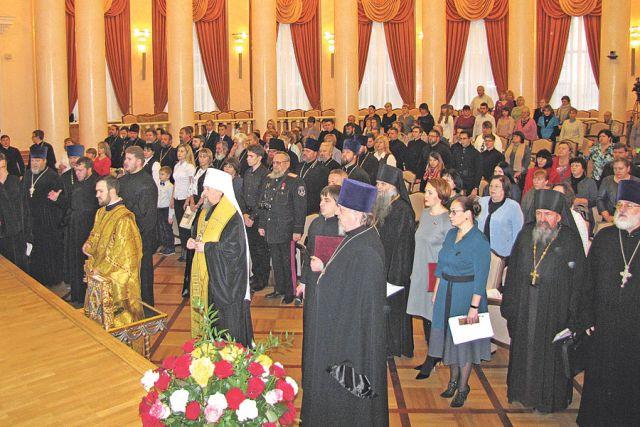В форуме приняли участие священнослужители, педагоги, представители общественности.