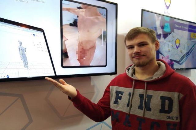 Михаил Марычев и дополненная виртуальная реальность.
