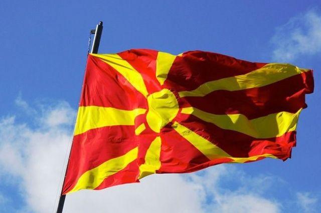 Украинцам упростили поездки в Северную Македонию