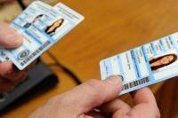 Электронные студенческие билеты вводятся в Украине с 2020 года