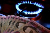Цена на газ для населения: сколько будут платить в разных регионах Украины