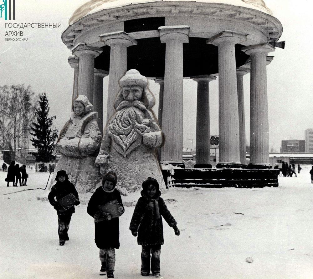 Детский ледяной городок в саду имени Горького, Пермь, 1985 год.