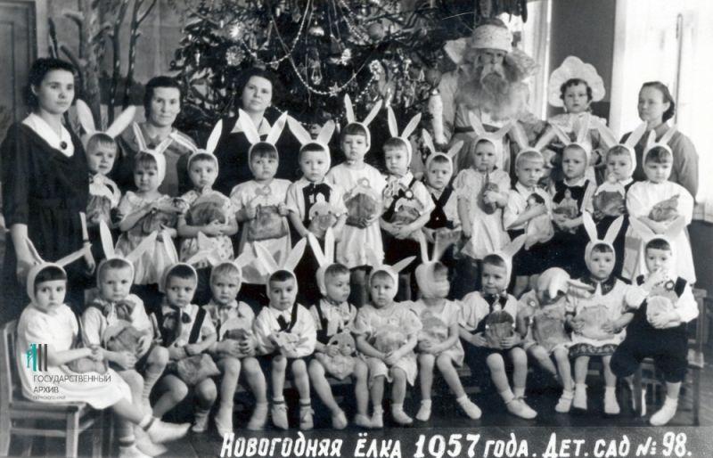 Новый год в детском саду. Пермь, 1957 год.