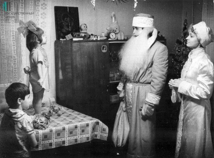 Дед Мороз и Снегурочка в гостях у детей. Пермь, 1983 год.