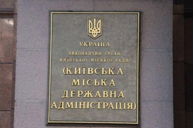 В Киеве построят 17-этажный дом для участников АТО