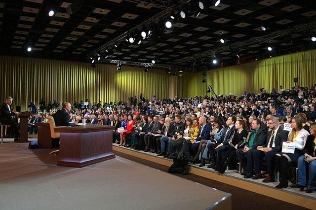 Владимир Путин прокомментировал вопрос о возможности льгот в Зауралье
