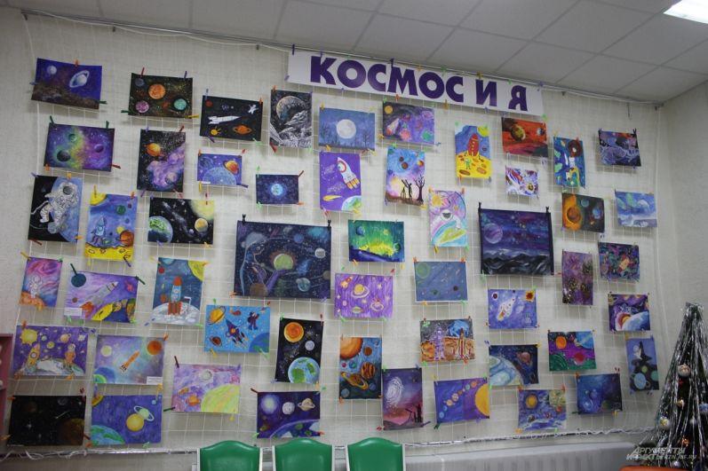 В залах организуют тематические выставки. В этот раз - детских рисунков на космическую тему.
