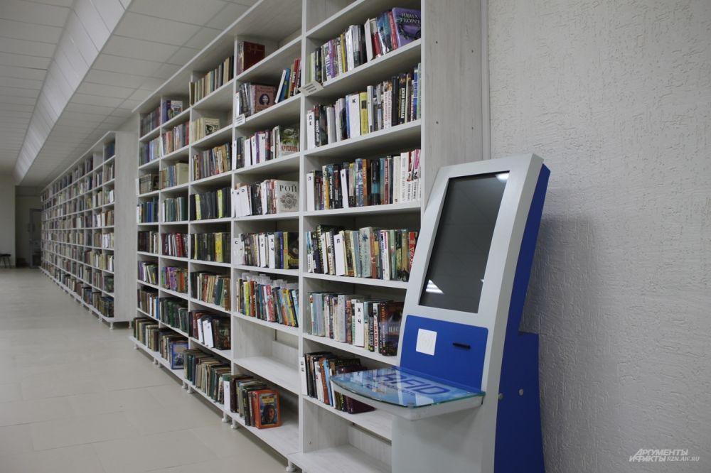 Для удобства работы и поиска доступны электронные каталоги.