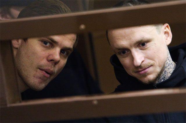 Павел Мамаев и Александр Кокорин в Московском городском суде.
