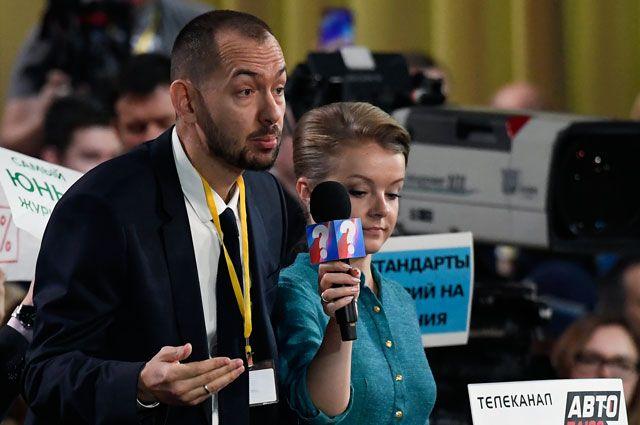 Роман Цимбалюк на пресс-конференции президента РФ Владимира Путина, 19 декабря 2019 года.