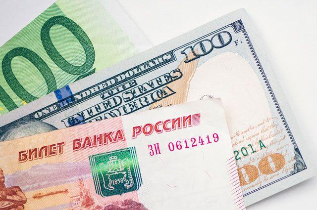 Курсы валют в банках вологды онлайн