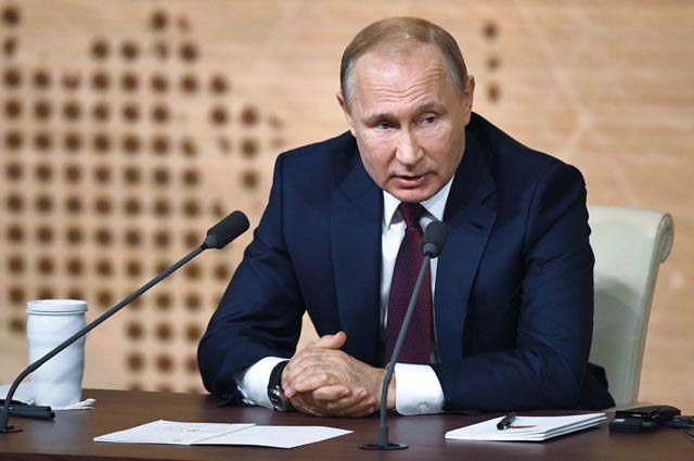 Президент РФ Владимир Путин на большой ежегодной пресс-конференции.