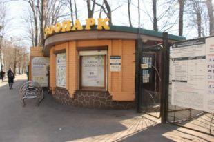 Калининградский зоопарк опубликовал график работы в новогодние каникулы
