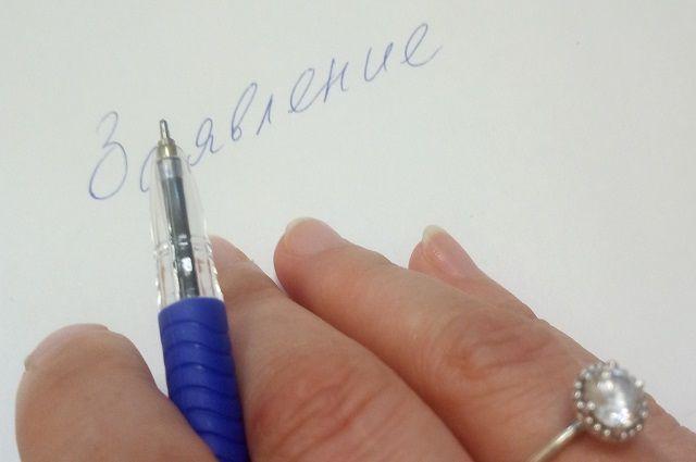 Катрина Селезнёва ушла с поста главы управления физкультуры Ижевска
