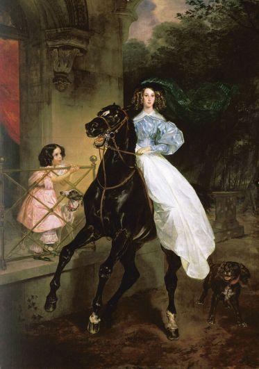 «Всадница» (1832).