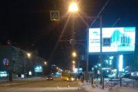 ДТП произошло на пешеходном переходе на пересечении улиц Нарымская и 1905 года.