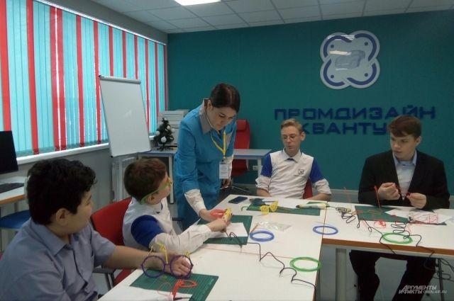 Детский технопарк создан в рамках реализации национального проекта «Образование».