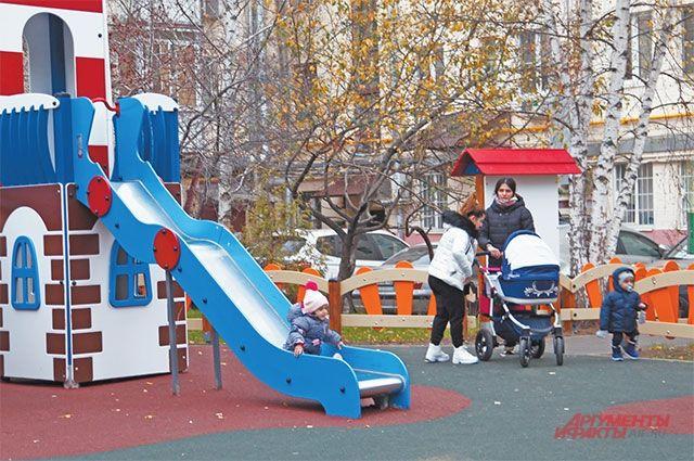 В этом году по программе «Мой район» в Дорогомилове установили несколько новых детских комплексов.