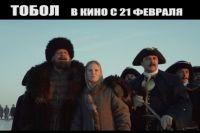 Фильм «Тобол» номинировали на премию «Золотой орел»