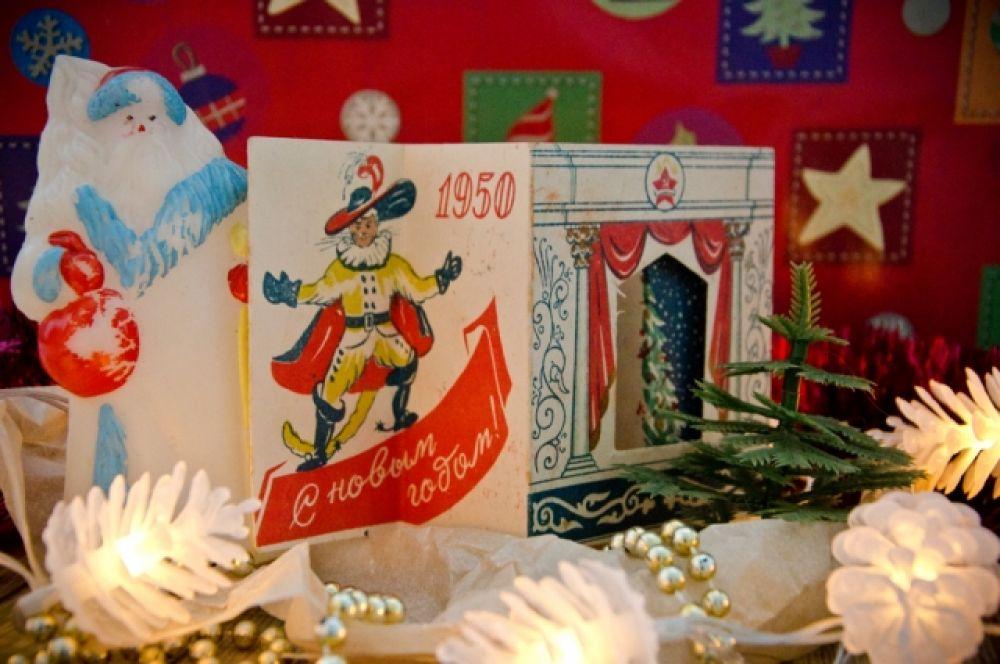 Новогодние открытки и приглашения на ёлку. Настоящие раритеты, если участь, что им уже 70 лет.
