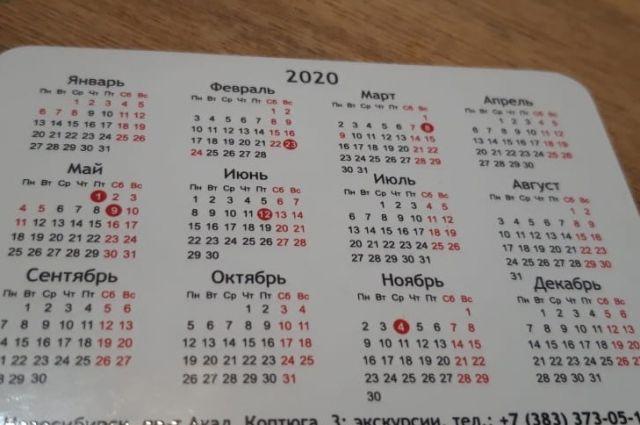 В этом году 31 декабря - будний день календаря.