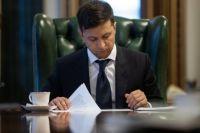 Зеленский утвердил состав комиссии по военно-техническому сотрудничеству