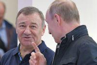 Аркадий Ротенберг и Владимир Путин.