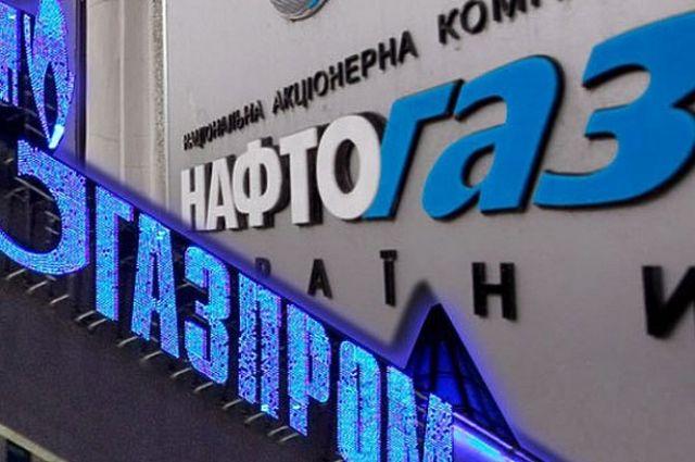 «Нафтогаз» решает вопрос с транзитом газа Украиной и получения компенсации