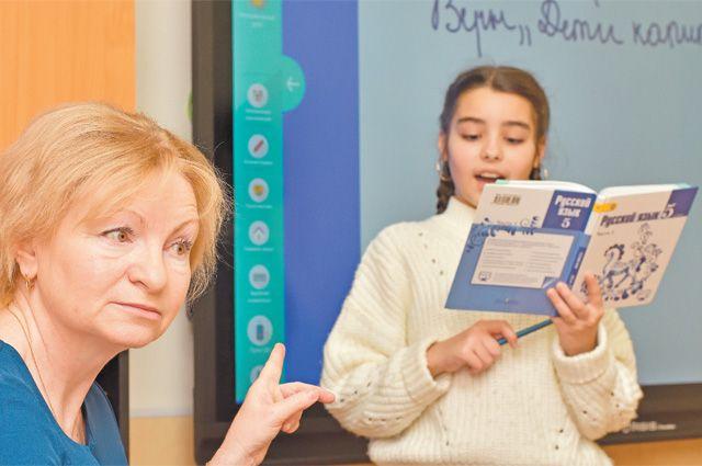 Елена Ивановна считает, что учеников нужно обязательно хвалить.