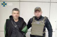 СБУ блокировала схему контрабанды психотропов из Европы в Одессу