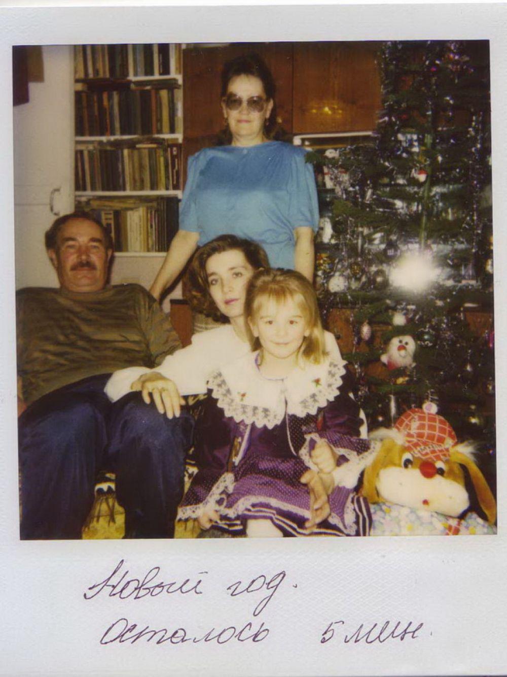 Новогодняя ночь, 1996 г.
