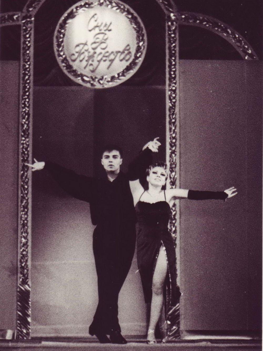 Рождественский концерт, 1995 г.