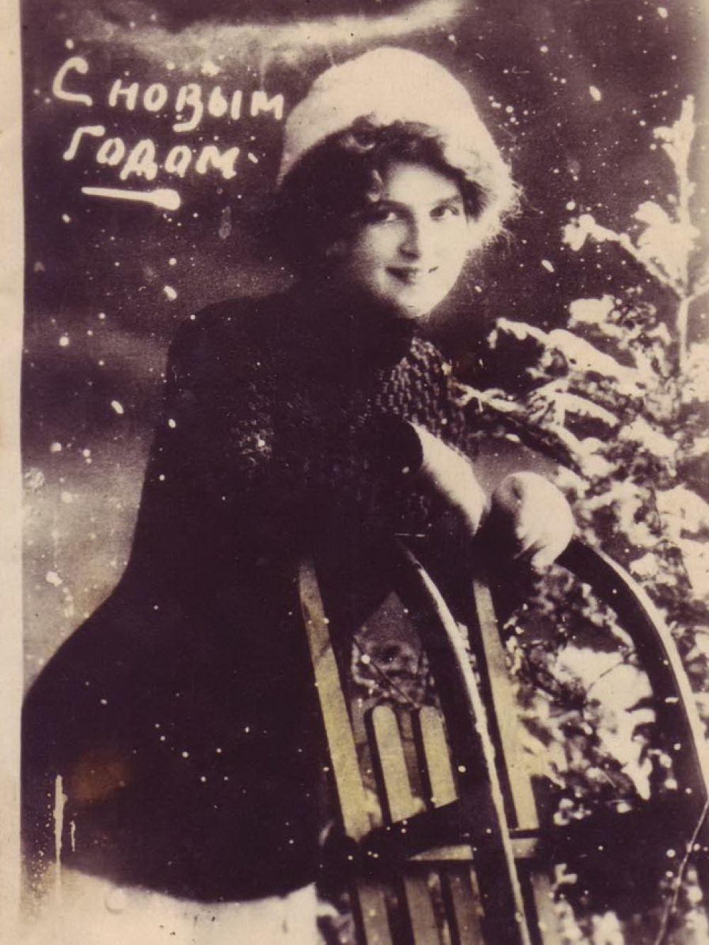 Новогодняя открытка 80-х.