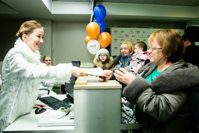 Евгения Казакова купила юбилейный билет.