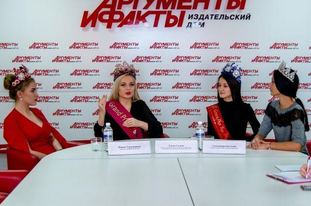 Мария Турчанинова, Елена Гилёва, Александра Бастуева и Анастасия Ягайлова.