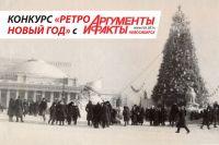 Новосибирцы прислали на конкурс 30 фотографий.