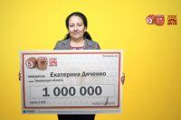 Менеджер из Тюменской области выиграла 1 млн рублей в лотерею